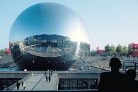 Genève va accueillir un mégaprojet environnemental