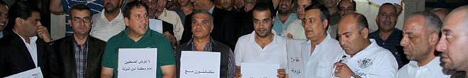 Jordan. Syndicate wants detained journalist free