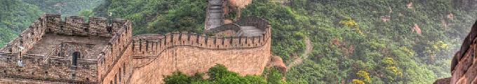 Chine. «Ce qui est nouveau c'est que l'évolution inquiétante de la Chine désormais nous concerne»