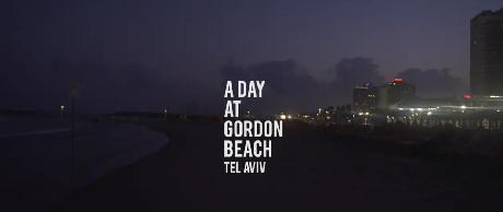 TELL AVIV ISRAEL