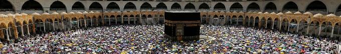 """Coronavirus : le grand pèlerinage à La Mecque se fera avec un """"nombre très limité"""" de pèlerins"""