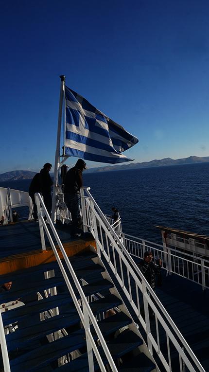 BLUE STAR SHIP GREECE